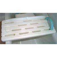 Derby Bath Board With Handle
