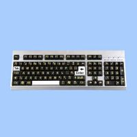 Pelham Large Print Lower Case Keyboard With Yellow Text