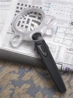 Comfy Grip Magnifying Glass