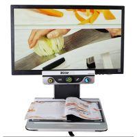 Zoomax Aurora Hd Desktop Video Magnifier