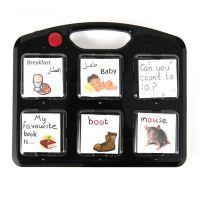 Talking Briefcase