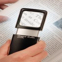 Explorer Illuminated Magnifying Glass With Led Light
