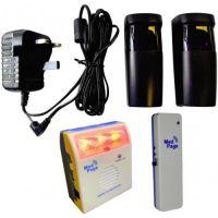 Photoelectric Break Beam Sensor Kit With Loud-flashing Alarm