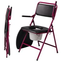 Image of Deluxe Folding Commode