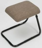 Adjustable Foot Stool & Adjustable height leg rests islam-shia.org