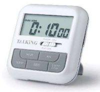 Talking Digital Timer And Alarm Clock