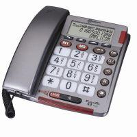 Image of Desk Phone