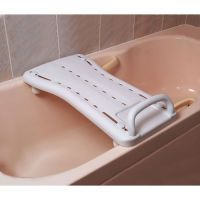 Image of Bath Board With Handle