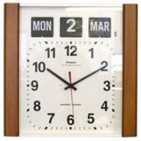 Image of Wood Panel Calendar Clock